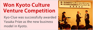 Won Kyoto Culture Venture Competition