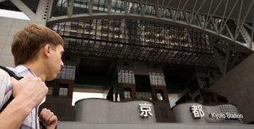 Visit Kyoto Ecology Center